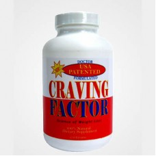 Craving Factor (250 grams)